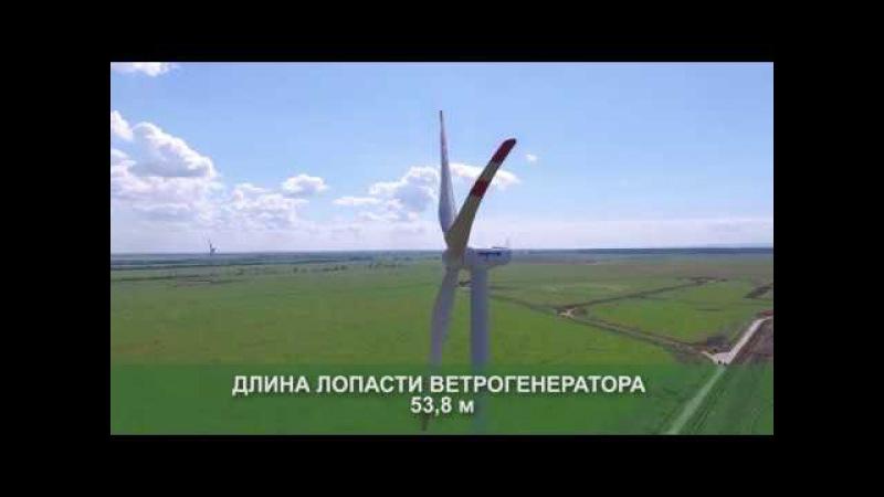 Ветропарк в Ульяновской области. Продолжение строительства
