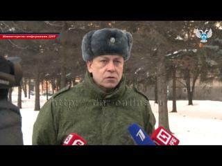Экстренное заявление Э.Басурина о ситуации на линии соприкосновения (31.01.2017)