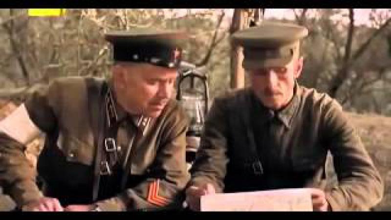 До свидания, мальчики 13-16 серии (ууу)(Военный фильм 2014)
