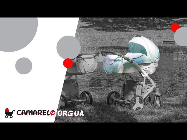 Видеообзор детской коляски Camarelo Pireus