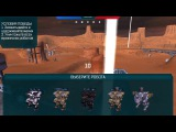 War Robots Тест-сервер Тест прототипов спиралей и гидр