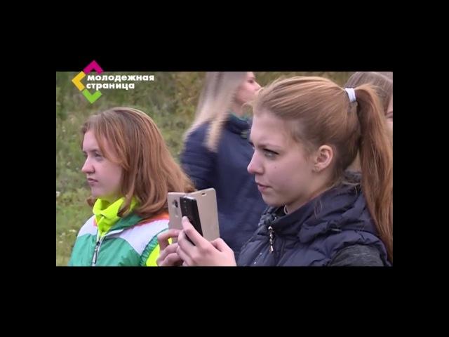 Молодежная страница Лесосибирск, репортаж о рок-фесте Black Fest (сентябрь 2017)