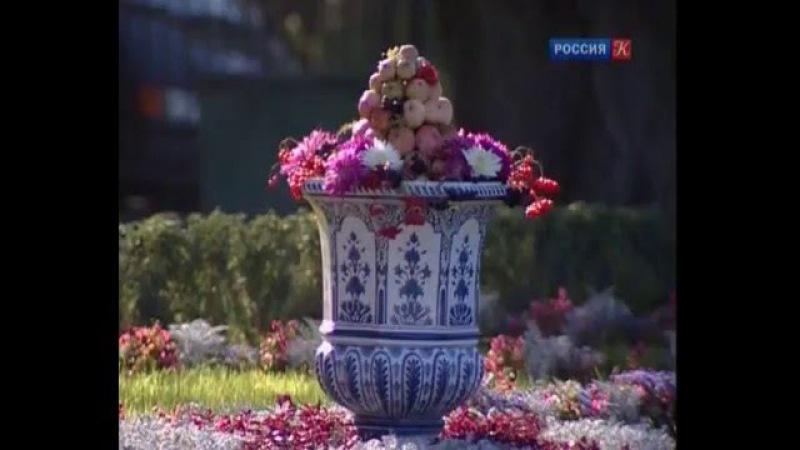 Дворец Петра I в Стрельне (Путевой дворец) : Красуйся, град Петров!