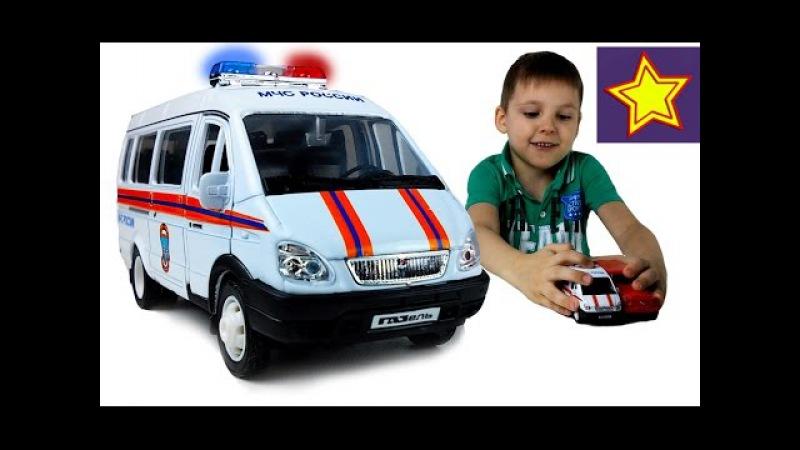 Welly машинки Газель МЧС Спешит на помощь Нарушитель на Гелендвагене! Welly car toys