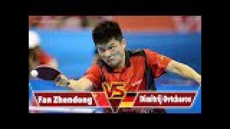 Table Tennis | Fan Zhendong VS Dimitrij Ovtcharov | German Open 2017 | Semi Final