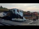 Дтп. 14 сентября 2014 год. Трасса М5 1228 км на Челябинск. Оренбургская область.