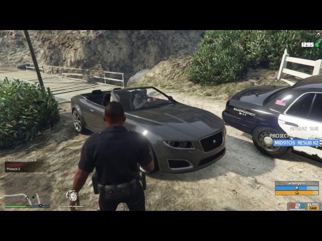 GTA 5 RP Highlights. 1