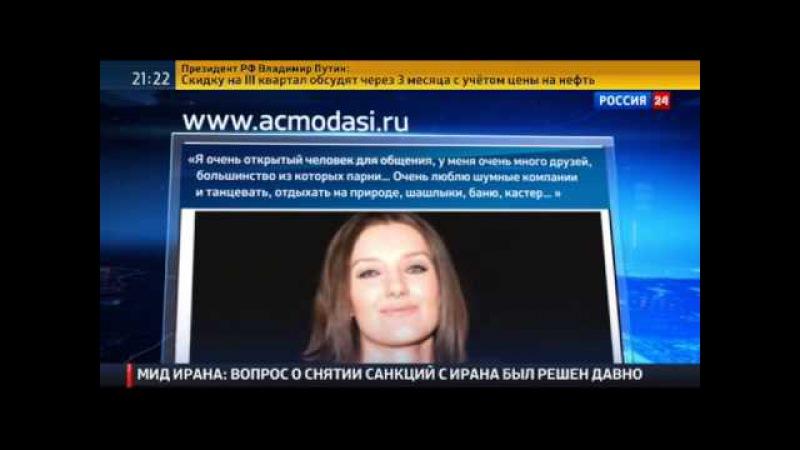 Сладкая жизнь экс-губернатора Сахалина: пикантные детали