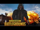 PLAYERUNKNOWN'S BATTLEGROUNDS с РЕАЛЬНЫМ бандитом из Сталкера! Угар!