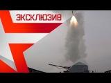 Фрегат Адмирал Макаров открыл огонь новейшими ракетами на Балтике