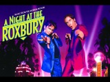 MC Zali - Жить лишь в кайф ''90-е'' (A Night at the Roxbury)