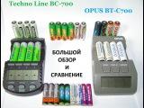 Opus BT-C700 - Большой обзор - тест.