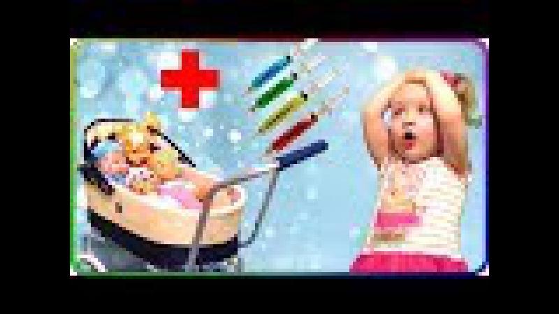 Вредный ребенок играет в доктора. КУКЛЫ беби бон ЗАБОЛЕЛИ. Видео для детей. Bad kids P...