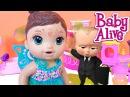 Little Baby Doli КУКЛА Беби Элайв - ФЕЯ! Baby Alive Fairy Видео для Девочек ✿Играем в Дочки Матери