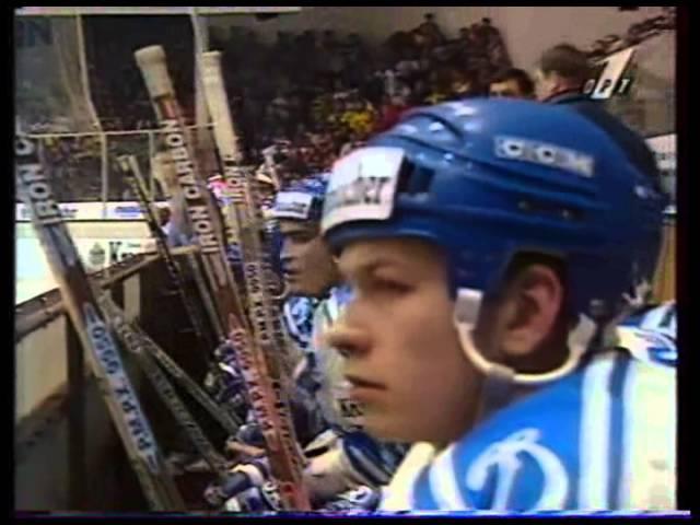 26.12.1995. КЕЧ, матч Динамо (Москва) - Köln (Deutchland)