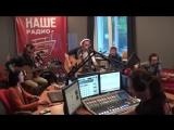 Ромарио (С. Чиграков) - Всё та же любовь (live 07.06.2013)