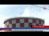 Симферополь готов к осенне-зимнему отопительному сезону почти на 100%