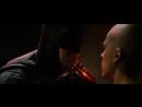 Бэтмен и Лекс Лютор
