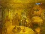 Сказки старого пианино- Роберт Шуман. Письма (2009)