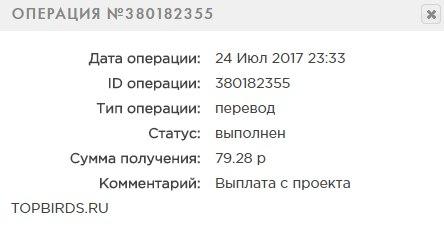 https://pp.userapi.com/c639918/v639918111/328f8/ZTVpdg0T4Og.jpg
