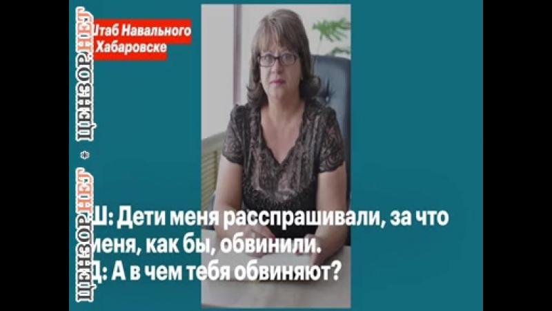 Репресії в Росії Він все заперечує! Ви хочете, щоб він довчився чи ним зайнялася ФСБ - директорка-єдинорос проводить виховну бес