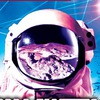 28.10.17 ★ «HALLOWEEN» SPACE TRAVEL ★ ГЛАВCLUB