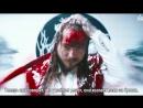 Post Malone — Rockstar (feat. 21 Savage) [рус.саб]