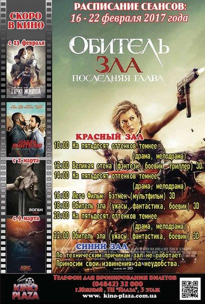 Фото №456241812 со страницы Ромы Бороды