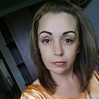 Людмила Лисицына