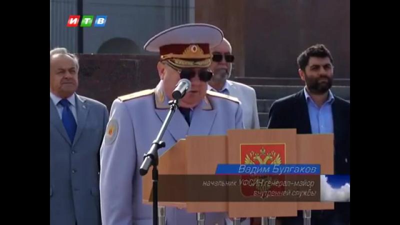 Региональному УФСИН вручили Знамя. 23.09.2016 ТК ИТВ