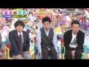 Ame ta-lk! (2016.12.30) - 5HSP Pt.3 Degawa and Kano VI (出川と狩野)