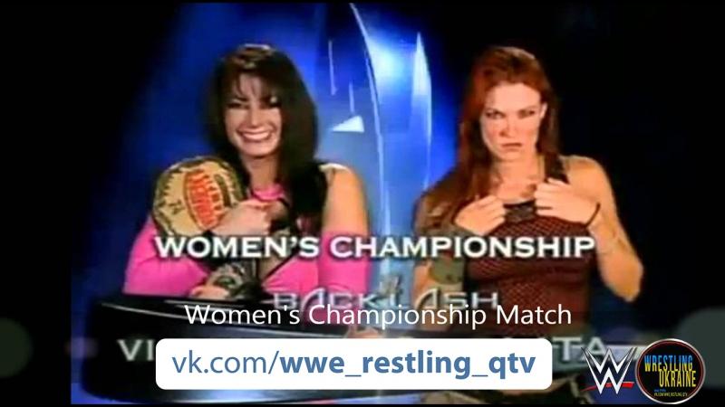 [WWE QTV]☆[Backlash 2004]Women's Championship]Victoria vs Lita]Виктория против Лита]