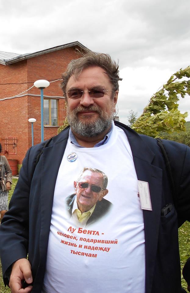 Е. В. Зубков