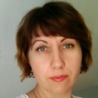 Ира Яковлева