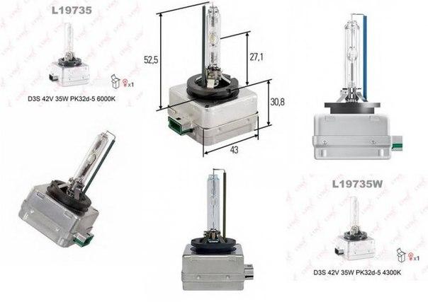 Лампа накаливания, фара дальнего света; Лампа накаливания, основная фара; Лампа накаливания, основная фара для AUDI A8 (4H_)