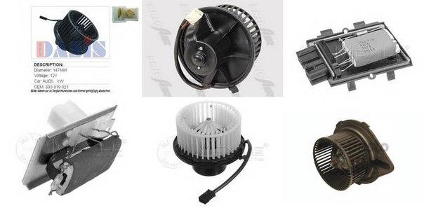 Вентилятор салона для AUDI CABRIOLET (8G7, B4)
