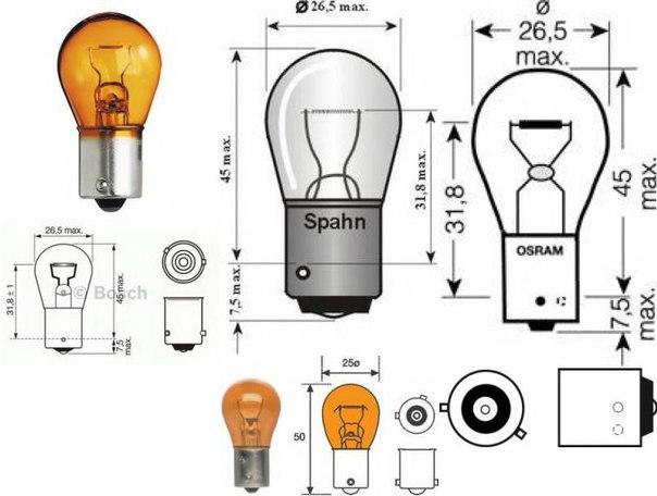 Лампа накаливания, стояночный / габаритный огонь для AUDI Q5 (8R)
