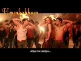 Ummbakkum Full Video Song By Mika Singh ¦ O Teri ¦ Pulkit Samrat, Bilal Amrohi, Sarah Jane Dias (рус.суб.)