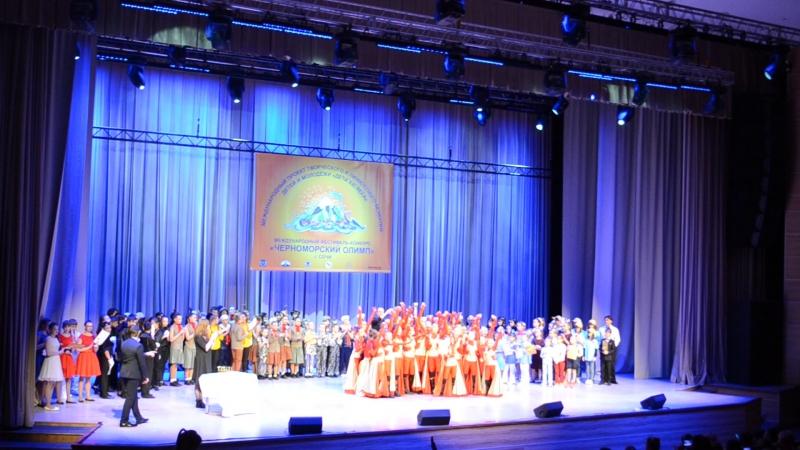 Джаз балет Гран при фестиваля
