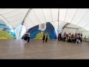 Фестиваль в Блэкпуле