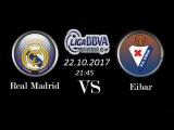 Real Madrid vs Eibar.Promo 22.10.2017