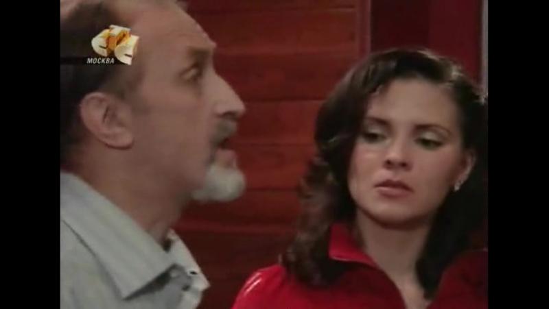 Безмолвный свидетель 1 сезон 64 серия (СТС 2006)