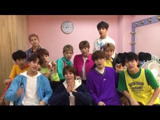 171012 [Sound K] A letter to Yana from Golden Child