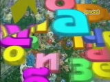 ZCH 173 (ОРТ, 07.06.1999) 200-летие А.С.Пушкина