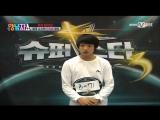 Jungkook @ SuperStar K 3 Audition