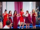 Поздравление подружек невесты