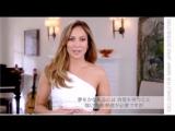 Дженнифер Лопес - лицо бренда Truvivity от Nutrilite