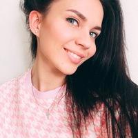 Лукьянова Катя