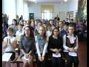 Конкурс чтецов прошел в школе № 5 г. Комсомольское, приуроченный к празднованию Дня белых журавлей