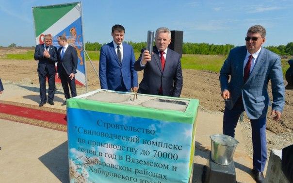 В Хабаровском крае построят крупнейший в регионе свинокомплекс